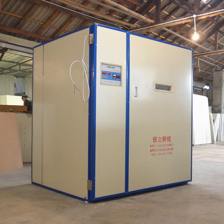 倍立孵化机风道式3520全自动孵化设备